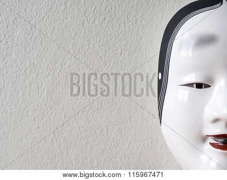 Close Up Of Traditional Japanese Theater Mask