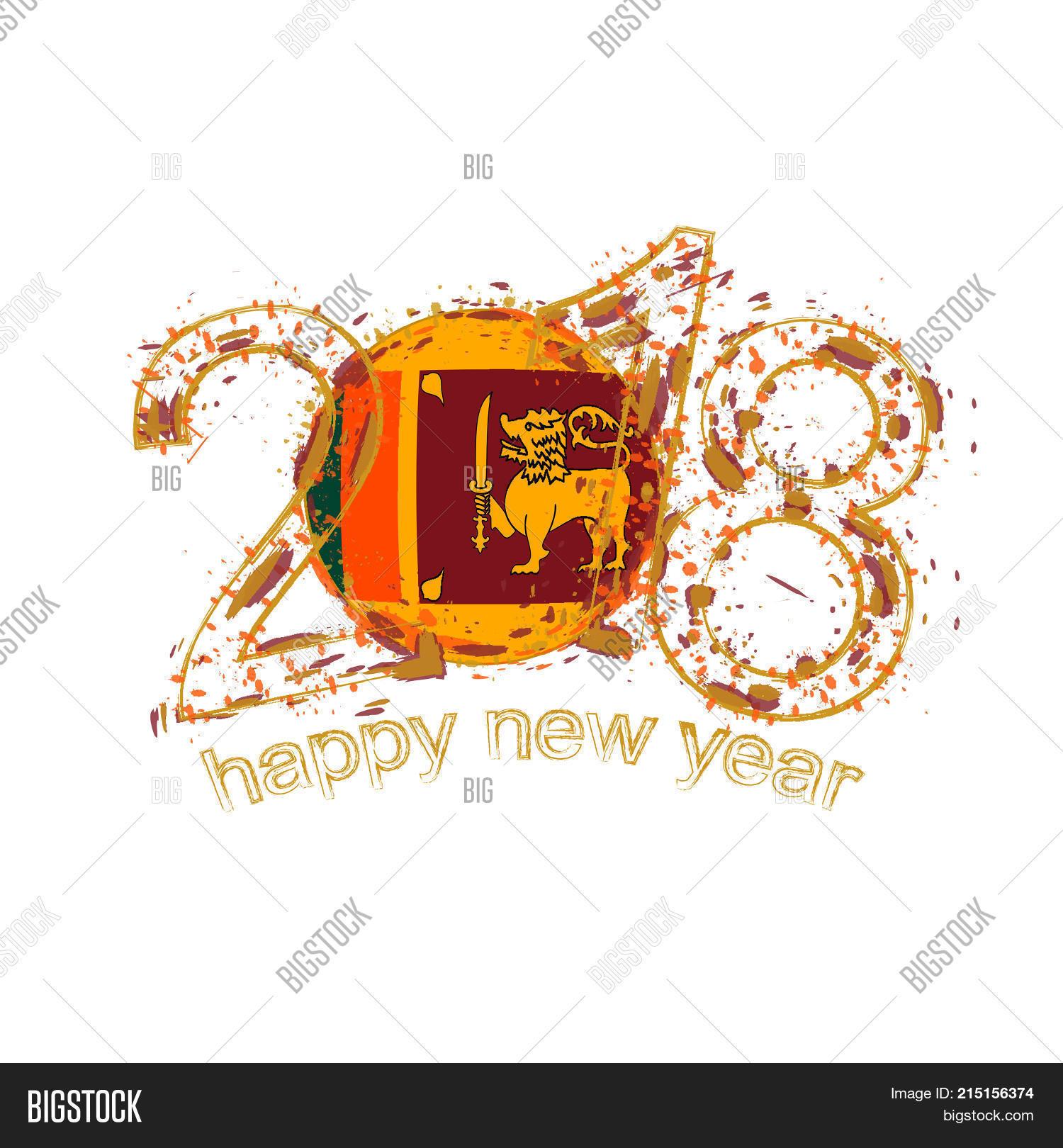 2018 Happy New Year Vector Photo Free Trial Bigstock