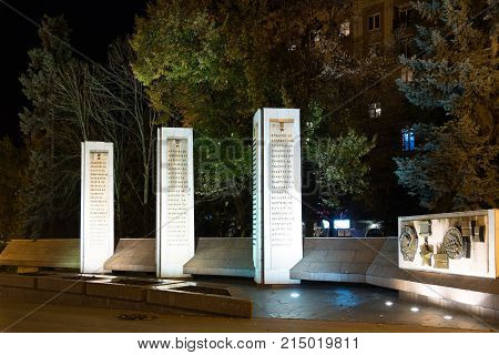 Volgograd, Russia - November 1. 2016. Alley of Heroes. Stone monument with the names of Heroes of Stalingrad battle