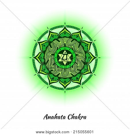 Anahata chakra symbol used in Hinduism, Buddhism, Ayurveda. The root chakra design for yoga studios, posters, banners, v-cads
