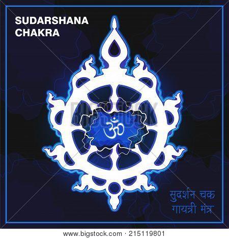 Sudarshan Chakra, fiery disc, attribute, weapon of Lord Krishna. A religious symbol in Hinduism. Translation of the Sanskrit, bottom right (Sudarshan Chakra Gayatri Mantra). Vector illustration.
