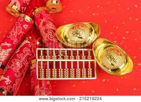 Chinese new year ornament--gold ingot,firecrackers and golden abacus