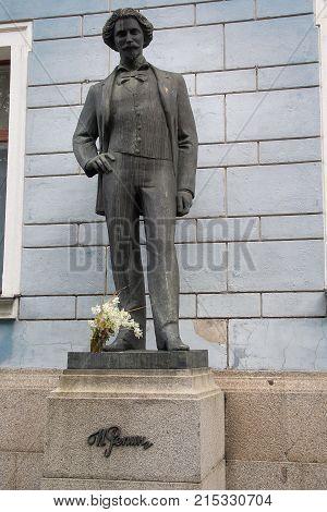 Kiev Ukraine - August 30 2017: Monument to the famous Russian artist Ilya Repin