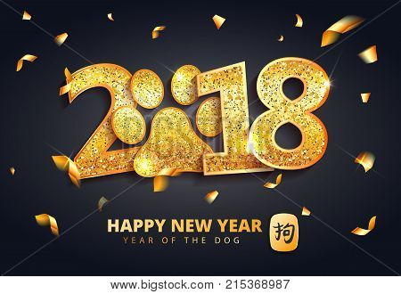 Vector Stock 2018 New Year Lettering With Shining Gold Dog Paw Print. Happy New Year Celebrate Greet