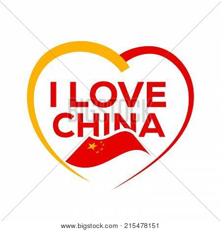 Love China Outline Vector Photo Free Trial Bigstock