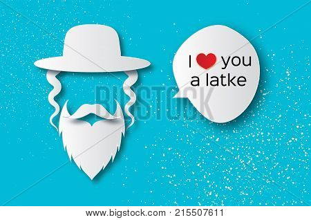 Origami Jewish men in the traditional clothing. Ortodox  hat, mustache, sidelocks and beard. Man concept. Paper cut style. Speech bubble for text. I love you a latke. Vector illustrator