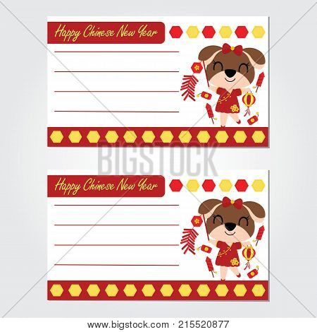 Cute puppy with Chinese firecrackers vector cartoon illustration for Chinese New Year card design, postcard, and stationery paper
