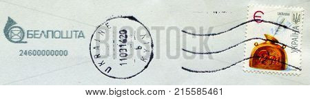 GOMEL, BELARUS, 20 NOVEMBER 2017, Stamp printed in Ukraine shows image of the Inkwell, circa 2008.