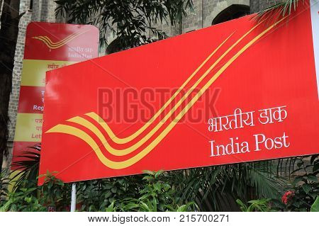 Mumbai India - October 11, 2017: India Post Sign In Mumbai. India Post Is A Government Operated Post