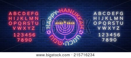 Vector background Chanukah with menorah and star of David. Neon sign Happy sign of Hanukkah. An elegant greeting card, a Hanukkah symbol, a template. Neon sign, bright banner. Editing text neon sign.