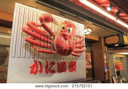 Osaka Japan - October 9, 2017: Japanese Crab Restaurant Kanidoraku In Dotonbori Osaka. Kanidoraku Is
