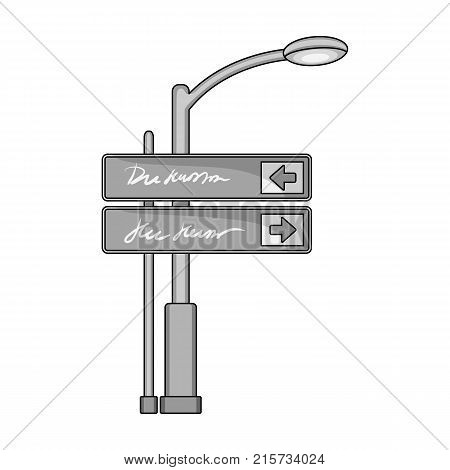 Sign single icon in monochrome style.Sign vector symbol stock illustration .