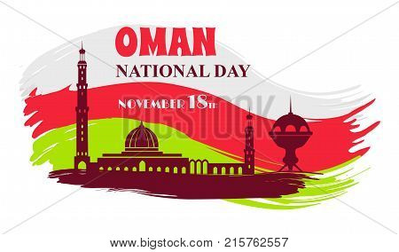 Oman National Day November 18th mosque silhouette on background of national flag, vector illustration in patriotic concept, independence holiday