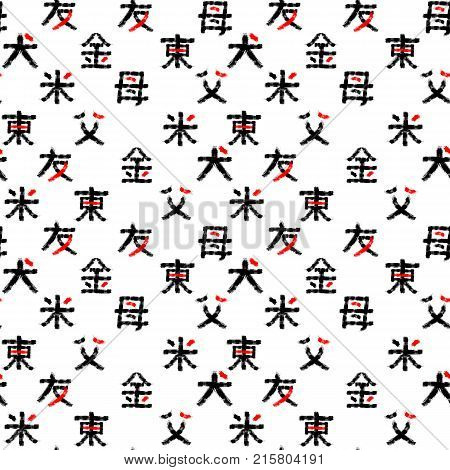 Hieroglyph seamless pattern Japan word . Brush painting strokes. Black and red color stripes sign. illustration. Hieroglyphs on white background. Endless print for textile fabic paper.