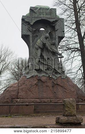 St. Petersburg, Russia - November 4, 2014: Monument destroyer