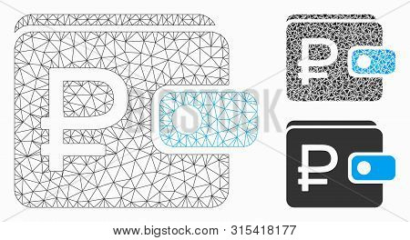 Mesh Rouble Purse Model With Triangle Mosaic Icon. Wire Frame Polygonal Mesh Of Rouble Purse. Vector