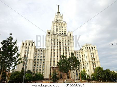 Moscow - September 2017: Highrise building on Red Gate Square.