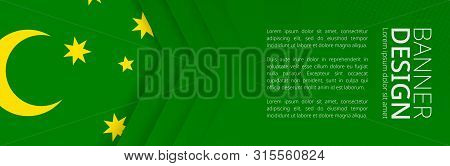 Banner Template With Flag Of Cocos Islands For Advertising Travel, Business And Other. Horizontal We