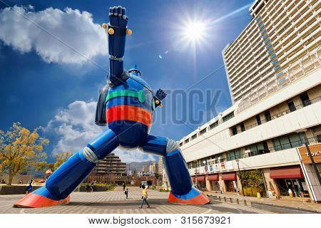 KOBE, JAPAN, APRIL 06, 2019 : The giant Gigantor metal statue in Kobe is a symbol for protecting the city against earthquakes
