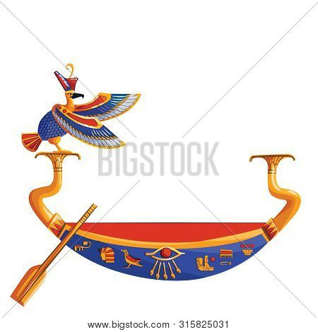 Ancient Egypt Wooden Boat With Oar Or Paddle For Sun God Trip Cartoon Vector Illustration. Egyptian