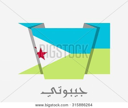 Flag Of Djibouti. Flat Icon Waving Flag With Name Of Country In Arabic