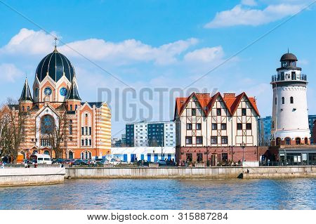 A New Liberal Synagogue, The Architecture Of The Fishing Village In Kaliningrad, Kaliningrad, Russia