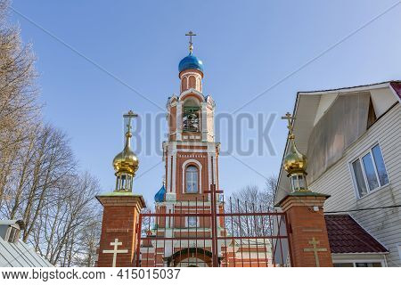 Facade Of The Church Of The Archangel Michael. White Rast, Russia