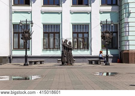 Farewell Of Slavianka (was Created (2014) By A Team Of Sculptors:molokostov,shcherbakov,and Architec