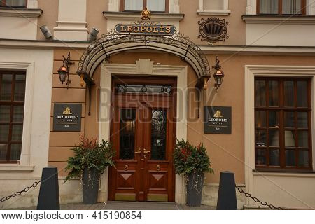 Hotel Leopolis In Lviv. The Front Entrance To The Hotel Leopolis.