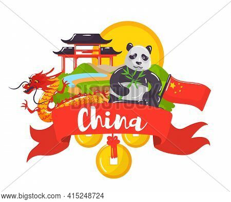China Traditional Banner Design, Panda And Pagoda Vector Illustration. Chinese Asia Culture, East An