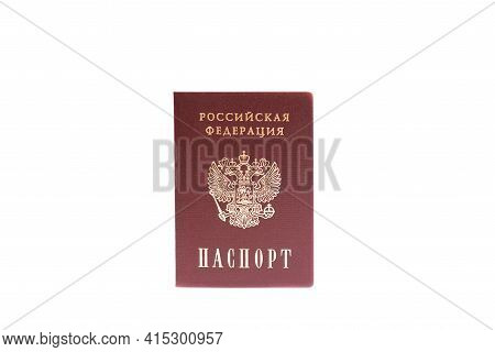 Russian Federation Passport Isolated On White Background