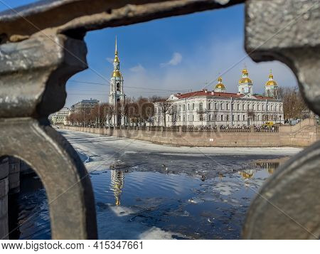 St. Nicholas Naval Cathedral Belltower Through The Forged Lattice In A Clear Sunny Day Of Spring, An