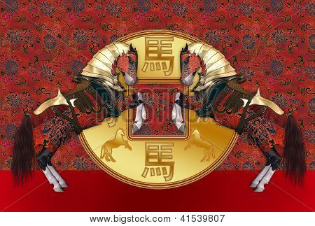 Chinese New Year Two Horses