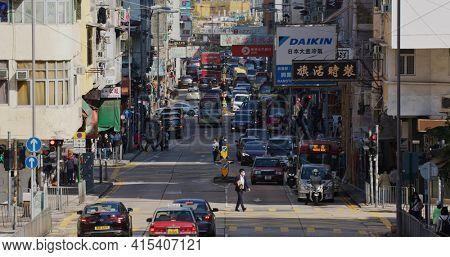 Kowloon city, Hong Kong 14 March 2021: city of Hong Kong