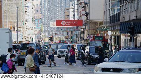 Kowloon city, Hong Kong 16 February 2021: Hong Kong city street