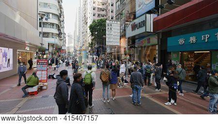 Mong Kok, Hong Kong 30 January 2021: Hong Kong city street