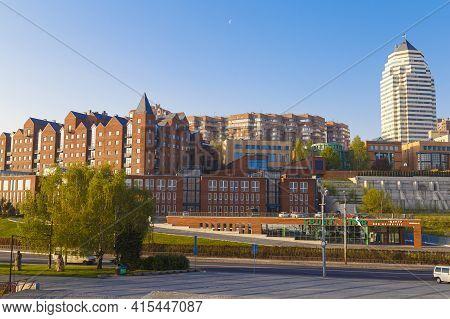 27,04,2019. Dnipro, Dnepr,  Dnipropetrovsk City. Ukraine.  New Modern Buildings On Blue Sky Backgrou