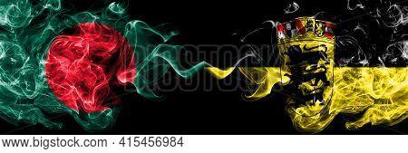 Bangladesh, Bangladeshi Vs Germany, German, Deutschland, Baden Wurttemberg Smoky Mystic Flags Placed