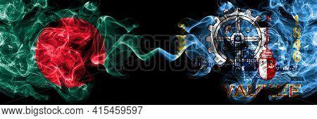 Bangladesh, Bangladeshi Vs United States Of America, America, Us, Usa, American, Milwaukee, Wisconsi