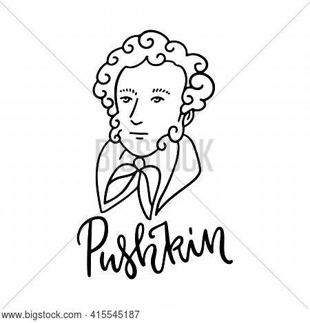 Pushkin Sketch Linear Portrait. Hand Drawn Alexander Pushkin Face. Line Art Of Russian Great Writer.