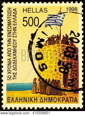 Moscow, Russia - April 02, 2021: Stamp Printed In Greece Shows Hoisting Of Greek Flag, Kasos Island,