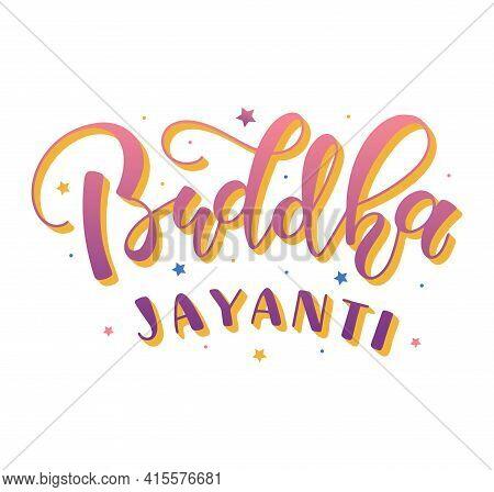Buddha Jayanti - Buddhas Birth - Colored Vector Illustration Isolated On White Background