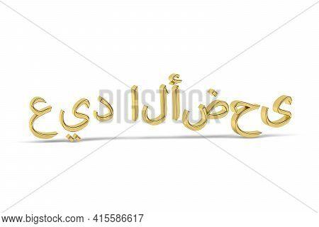Golden 3d Arabic Culture Icon Isolated On White Background - Translate: Muslim Celebration Of Sacrif