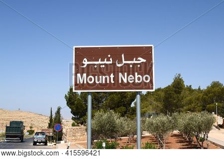 MOUNT NEBO, JORDAN - JULY 22, 2015: Mount Nebo Road Sign.  Mt. Nebo, 2,680 ft above sea level, is the place in the  Bible where Moses was given a view of the Promised Land.