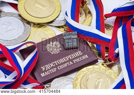 Kaliningrad, Russia, December 12, 2020. Certificate And Badge Of The Master Of Sports. Badge Of Hono
