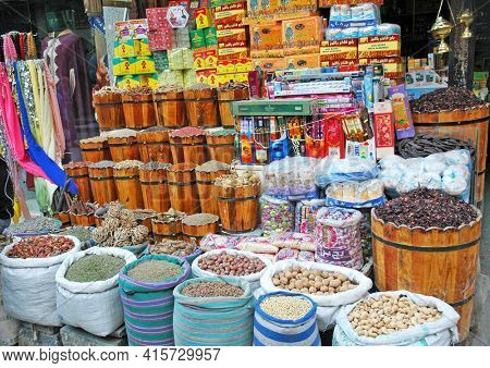 CAIRO, EGYPT - NOVEMBER 3, 2008: Typical outdoor Egyptian market. Food staples and goods are displayed in an open air atmosphere in Egypts capital city of Cairo.