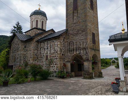 Monastery Ozren Dedicated To Saint Nicholas, Serbian Orthodox Temple In Village Kaludjerica, Petrovo