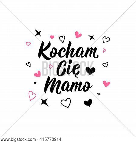 Love You Mom. Modern Vector Brush Calligraphy. Ink Illustration. Perfect Design For Greeting Cards,