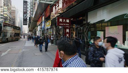 Mong Kok, Hong Kong 20 January 2021: Walk in the street in Hong Kong