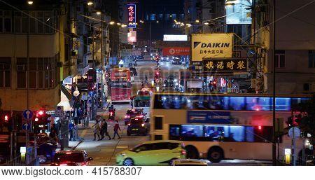 Kowloon City, Hong Kong 22 January 2021: Hong Kong city at night